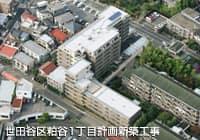 (仮称)世田谷区粕谷1丁目計画新築工事
